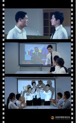 创骐云课堂微电影《改变》——销售员篇