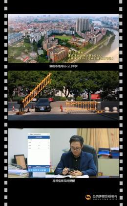视翰电子科技石门中学智慧校园宣传片