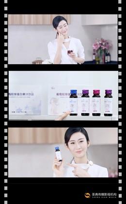 蓝莓胶原蛋白果汁饮品宣传片
