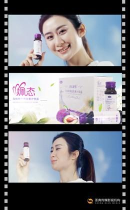 乌梅胶原蛋白果汁饮品宣传片