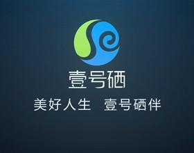 壹号硒(广州)科技有限公司企业宣传片