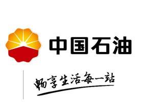 中国石油佛山分公司宣传片