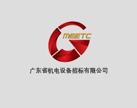 广东省机电招标中心企业宣传片