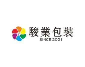 骏业包装品牌宣传片(中文片)