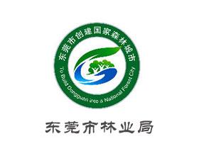 东莞大岭山森林公园MG动画宣传片