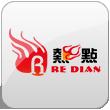 广州热点软件科技股份有限公司