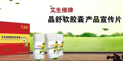 广州市康亦健医疗设备有限公司