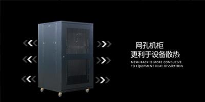 广州市盈一科五金制品有限公司