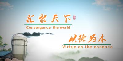 广州市汇德农牧科技有限公司