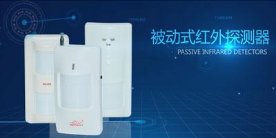 广州艾礼富电子科技有限公司
