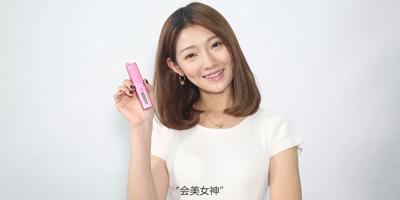 深圳会美女神物联科技有限公司
