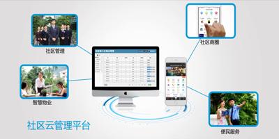 广州市食蚁兽网络技术有限公司