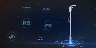 广东昭信照明科技有限公司
