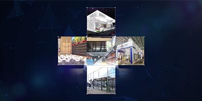 广州叁鑫展览服务有限公司
