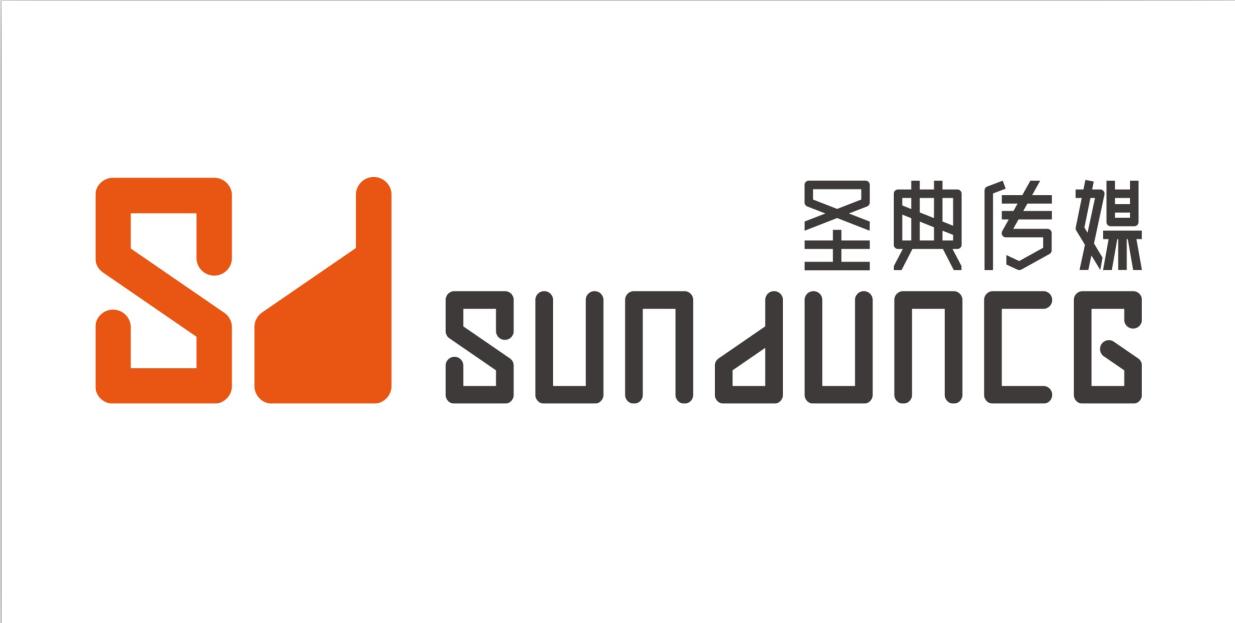 广州圣典文化传媒有限公司