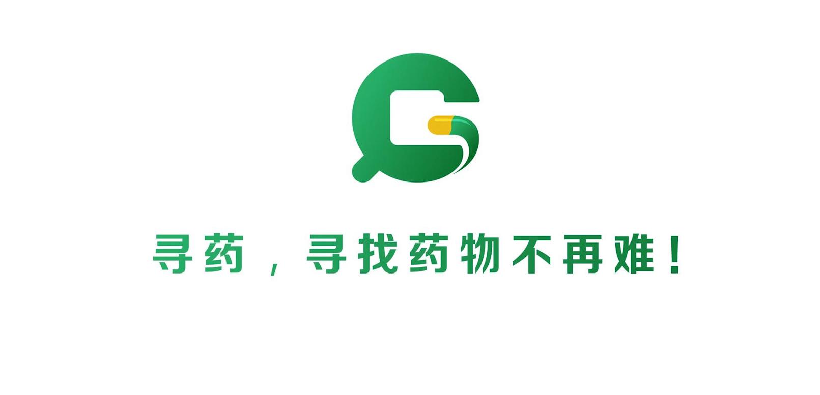 广东省药品交易中心